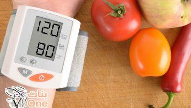 أطعمة تسبب ارتفاع ضغط الدم