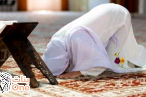 متى تبدأ صلاة القيام في رمضان