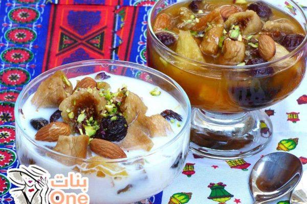 طريقة عمل ياميش رمضان