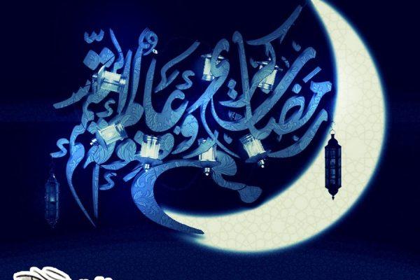 دعاء ليلة رمضان مكتوب