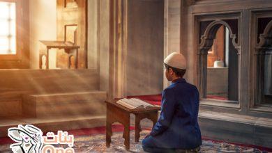 أسهل طريقة ختم القرآن في شهر رمضان