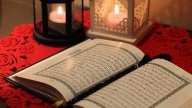 لماذا سمي رمضان شهر القرآن