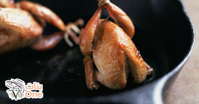 كيف أطبخ طيور السمان