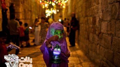 ما معنى صوم رمضان