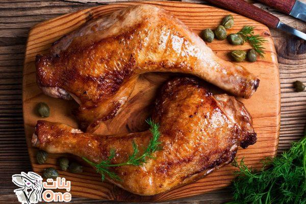أفضل طريقة لطبخ الدجاج