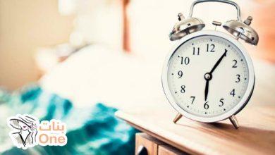 كيفية تنظيم الوقت في رمضان