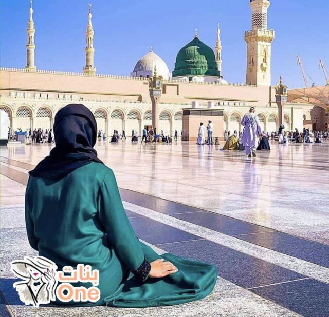 دعاء اليوم الرابع رمضان 2021