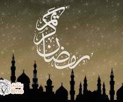 نصائح لشهر رمضان