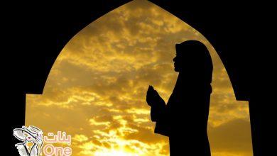 دعاء دخول رمضان 2021
