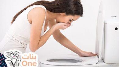 طرق علاج غثيان الحمل طبيعياً