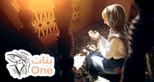 كيف تستغل الحائض رمضان