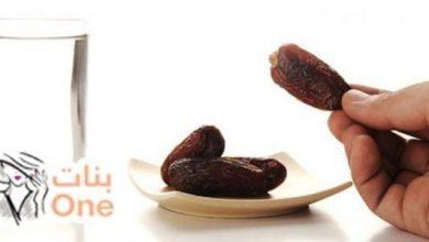 ما هي رخص الافطار في رمضان
