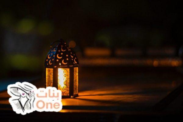 ما هي فضائل شهر رمضان