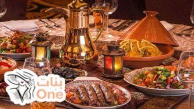 كيف أحضر فطور رمضان