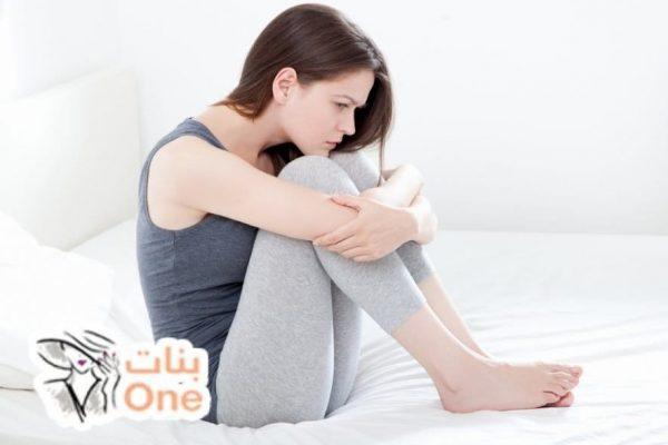 أسباب تاخر الدورة 10 ايام بدون حمل