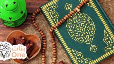 كيف يمكن تجنب العطش في رمضان
