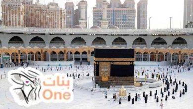 ما هو فضل العمرة في رمضان والعشر الأواخر
