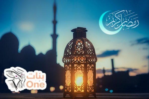 أفضل أقوال عن رمضان كريم