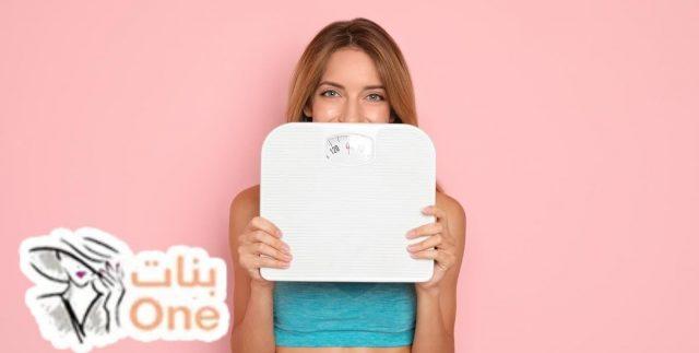 كيفية انقاص الوزن بدون عملية أو رجيم