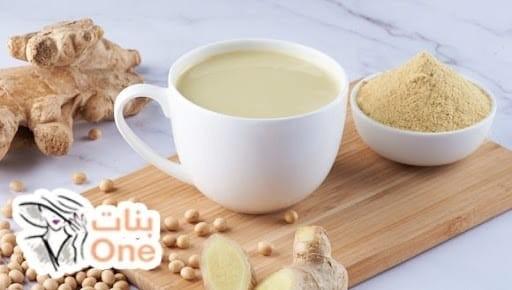 ما فوائد الزنجبيل مع الحليب والعسل