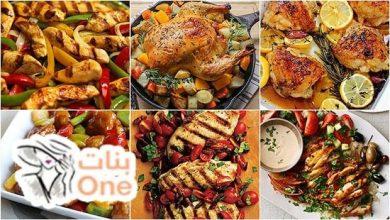 وصفات رمضانية سهلة واقتصادية