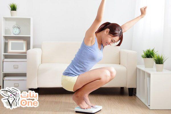 كيفية فقدان الوزن بسرعة في اسبوع