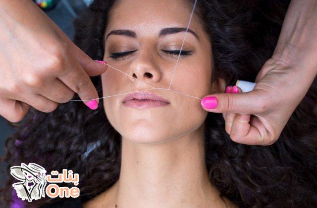 كيفية إزالة شعر الوجه بطريقة سهلة