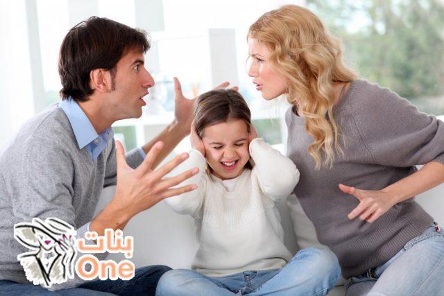 أثر الطلاق على الأبناء