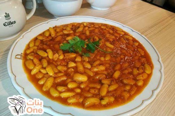 كيفية طبخ اللوبيا على الطريقة المصرية