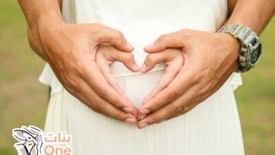 الحمل في الشهر الاول واعراضه