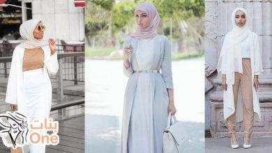 أفضل ملابس محجبات كاجوال موضة صيف 2021