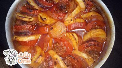 طريقة تحضير صينية البطاطس باللحمة