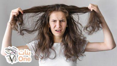 كيفية التخلص من جفاف الشعر