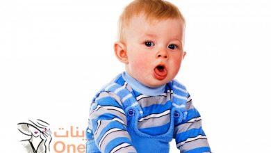 كيفية التخلص من الكحة عند الرضع