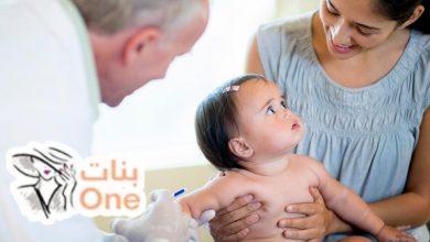 أعراض تطعيم الأربعة شهور وكيفية التعامل معها