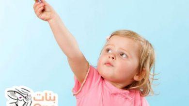 كيفية فطام الطفل عن اللهاية في 5 خطوات