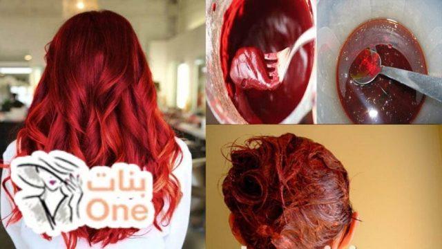 طريقة عمل الحناء مع دم الغزال