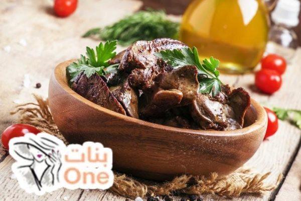 طريقة طبخ قوانص الدجاج بدبس الرمان