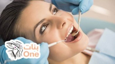 كيفية حماية الاسنان من التسوس
