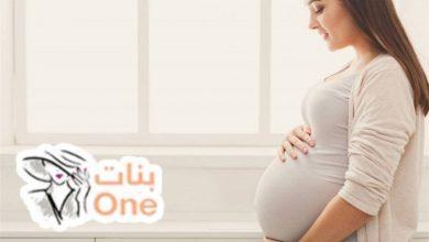 أعراض الحمل فى الشهر السابع ونمو الجنين