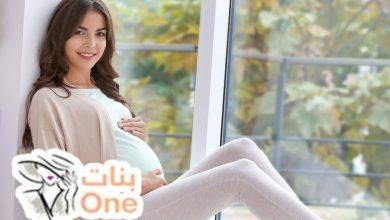 الحمل فى الشهر السادس وأعراضه