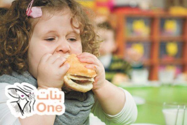 طرق تخفيف الوزن للأطفال