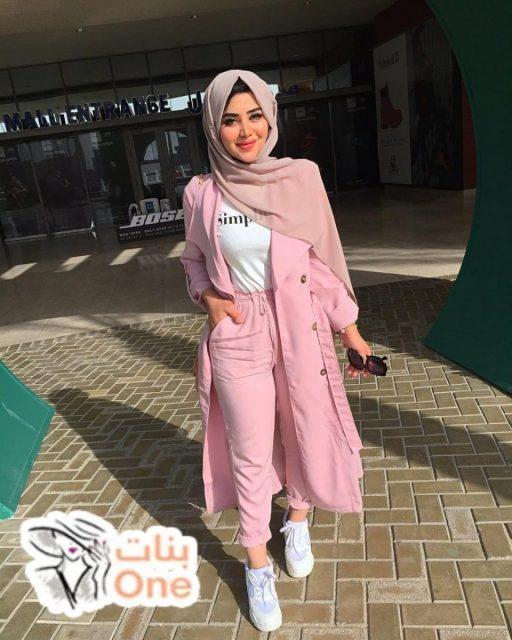 موديلات ملابس كاجوال 2021 للمحجبات