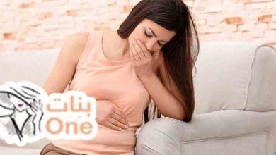أعراض الحمل قبل الدورة باسبوع