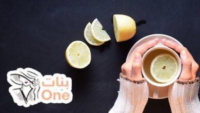 فوائد شرب الليمون بعد الأكل