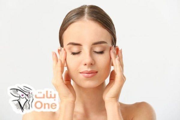 فوائد مساج الوجه وطريقة عمله