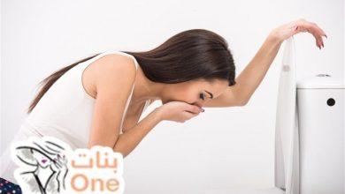 10 اعراض تؤكد وجود حمل قبل الدورة