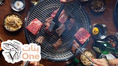 كيفية شواء لحم العيد على الفحم