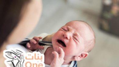 طرق التخلص من مغص الأطفال الرضع