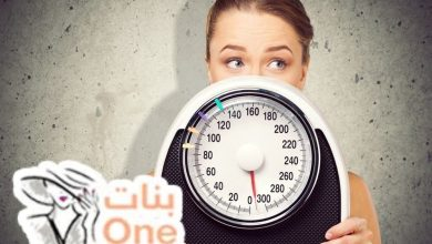 فوائد فيتامين د وخسارة الوزن